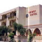 Vergi, Larnaca, Kypros