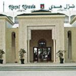 Club Houda, Monastir, Tunézia