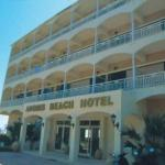 Adonis Beach, Corfou, Grèce