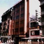 Cassany, Andorra, Andorra