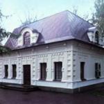 Anniversary, Yaroslavl, Russland