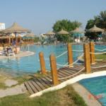 Paradise Park Plaza, Hurghada, Égypte
