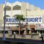 Regina Style, Hurghada, Égypte