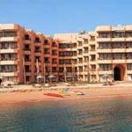 Hurghada Holidays, Hurghada, Égypte