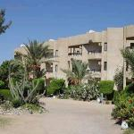 Geisum Village, Hurghada, Egypt