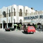 Helnan Regina, Hurghada, Ägypten