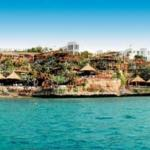 Movenpick Front, Sharm El-Sheikh, Égypte