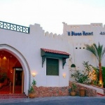 El Diwan Resort, Sharm El-Sheikh, Egypt
