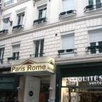 Париж, Рим, Париж, Франция