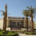Hilton Sharks Bay Resort, Sharm El-Sheikh, Egypti