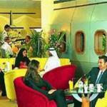 Golden Tulip Aeroplane, Дубаї, ОАЕ