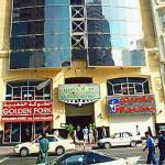 Sandras Inn, Дубай, ОАЕ