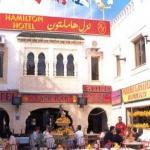 Hamilton, Hammamet, Tunézia