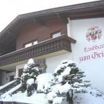 Haus Griena, Майерхофен, Аўстрыя