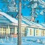 Katinkulta Hotel, Vuokatti, Finland