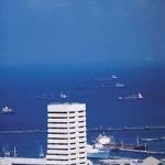 Haifa Tower, Хайфа, Израиль
