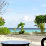 Meedhupparu, Раа Атолл, Мальдивы