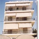 Akteon, Paralia Katerini, Greece