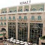 Grand Hyatt, Маскат, Оман