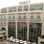Grand Hyatt, Маскат, Аман