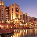 Mina Salam, Dubaj, Spojené arabské emiráty