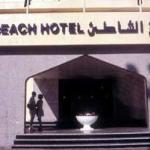 Beach Hotel, Sharjah, UAE