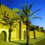 Рабат, Марока