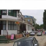 Анапа - Джемете, Россия