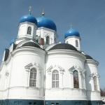 Bogoljubovo, Russia