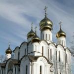 Pereslavl, Venäjä