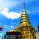 Chiang Rai, Тайланд